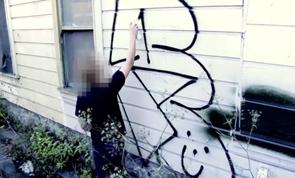 Remio Graffiti Video