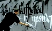 Shoe Calligraffiti