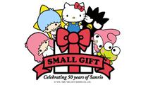 Sanrio 50th Anniversary – Small Gift Los Angeles