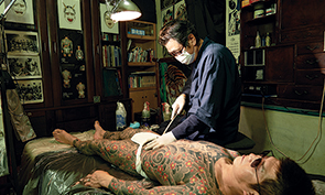 Wabori Traditional Japanese Tattoo Book